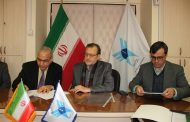 Petrelli, Canada signed a memorandum of cooperation between the College and the University of Ayatollah Amoli
