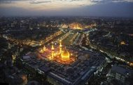 Travel Guide Karbala
